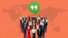 Google Hangouts for Business - Your Blueprint for Success