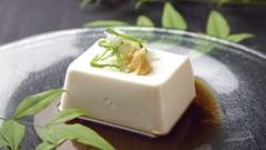 Secret Of Anese Longevity Microwave Tofu Cuisines Asmr