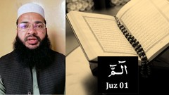 Learn Quran Reading with Tajweed Juz 01 (Juz / Para 1) | Udemy