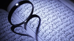 Read Quran with Imam Raza (Old Edition) | Udemy