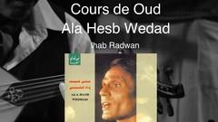 Jouer: Ala Hesb - Abdel Halim Hafez sur un Oud