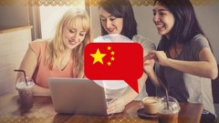 Imágen de Chinestesia: Iniciación Premium al Chino Mandarín desde 0.