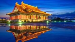 Imágen de Aprender Chino Mandarín fácil y rápido - Sistema de Pinyin