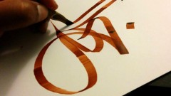 Become an Arabic Calligraphy Artist from Scratch