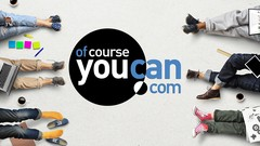 Of Course You Can 2! - The Ultimate Graphic design course