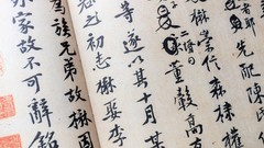 Learn Chinese Calligraphy without Knowing Chinese