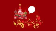 Pronounce Russian Properly   Udemy