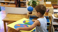 Introduction to Early Childhood Montessori Education