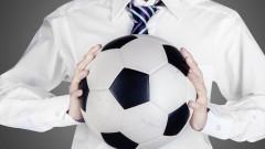 Curso El Arte de ser Agente de Futbolistas