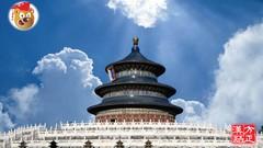 [Free] Speak Mandarin Chinese in 10 Hours -300 Essential Sentences