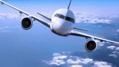 Fundamentals of Airplane Engineering | Udemy