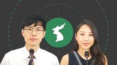 Netcurso - core-korean-1-build-up-korean-foundations-through-practice