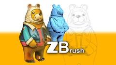 【令和元年】だれでもできる!ZBrushで3DCG 基礎講座1