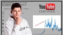 YouTube Marketing Video Secrets Pro, Learn YouTube Secrets