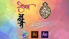 Learn Calligraphy and Handwriting Animation wz After Effects
