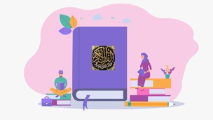 Free udemy coupon Learn Quran Reading with Tajweed Juz 30