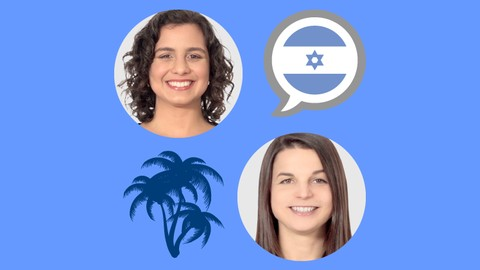 Learn Hebrew for Beginners: The Ultimate 98-Lesson Course