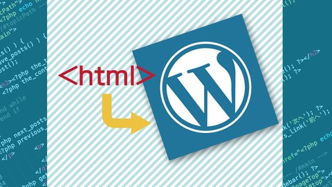 Netcurso-wordpress-wpt