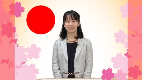 Sale : Udemy: Japanese Language Teacher Training Program
