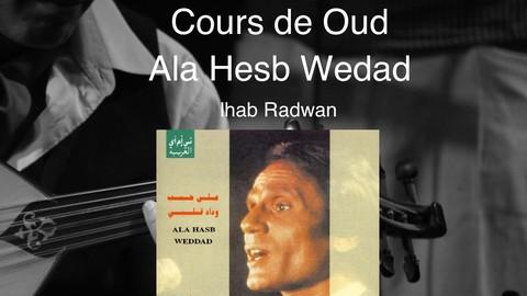 Netcurso - //netcurso.net/fr/jouer-ala-hesb-abdel-halim-hafez-sur-un-oud