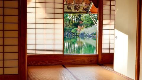 Netcurso - //netcurso.net/japones-situacional-aprende-japones-yasashiku