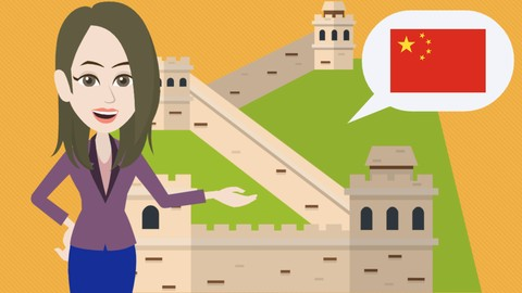 Chinese Intermediate 1 - Everything in HSK 3 (Course A)
