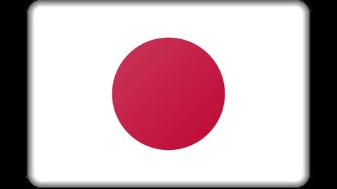 Netcurso - //netcurso.net/aprende-japones-desde-cero-comodo-y-desde-casa