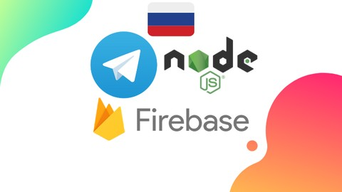 Телеграм Бот с помощью NodeJs и Firebase Cloud Functions