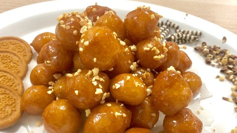 [Udemy Coupon] golden dessert balls.