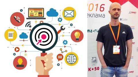 2500470 3ed2 3 [Игорь Ковалышен] Мегакурс: Яндекс Директ, Google Реклама, ВКонтакте, Facebook