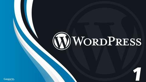 2608566 d5be WordPress: Разработка стартовой темы с самого нуля. Ступень 1.