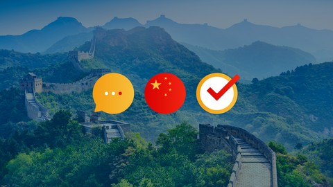 [Udemy Coupon] Chinese Pronunciation