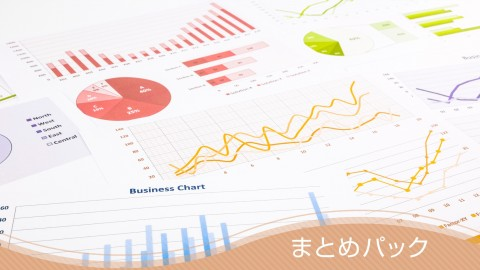 Netcurso-//netcurso.net/ja/bc15_businesscommunication_shimizu_002