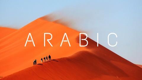 Arabic Fast Track (Beginners)