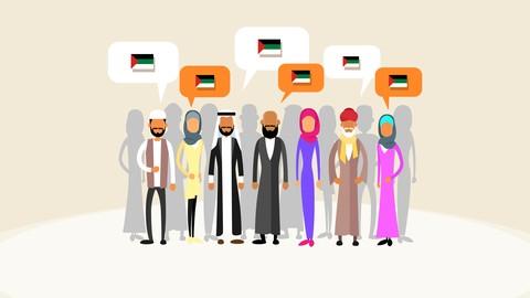 "Now speak Arabic ""Part 1"" colloquial Arabic conversations"