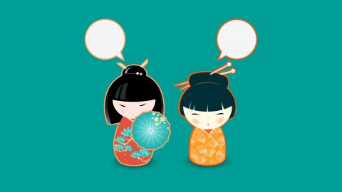 Japanese Language Secrets: Speak Japanese Fluently Fast!
