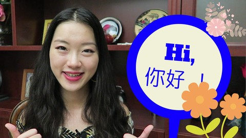 Speak Chinese like a native speaker in no time  Level 2