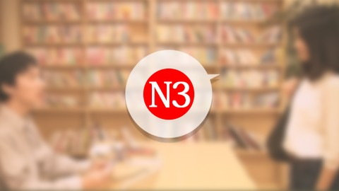 Online Japanese N3 Course(All 10 lessons)