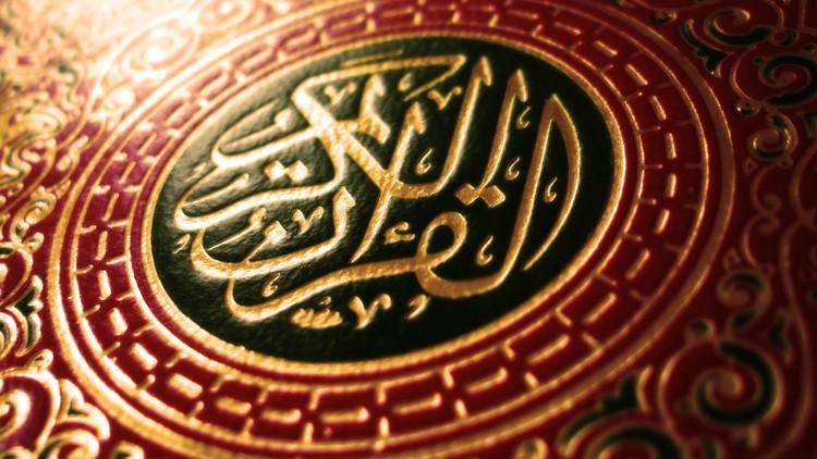 Quran Recitation for English Speakers - Level 1 | Udemy