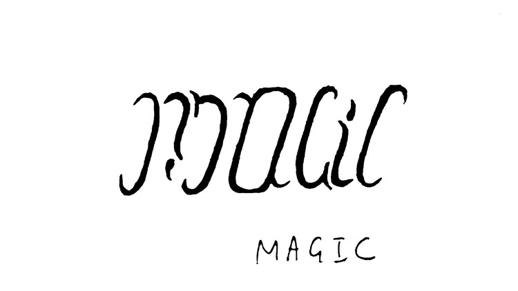 Ambigram Design for Beginners