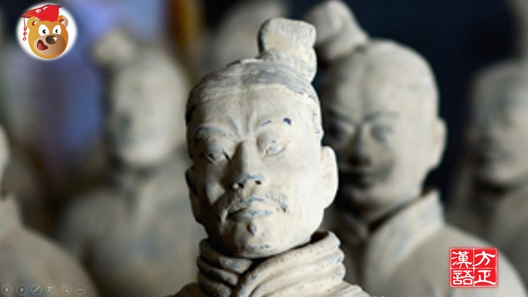 Art of War -The 36 Strategies- Ancient Chinese War Tactics