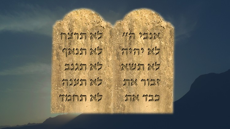 Learn to Read Hebrew in the Bible | Udemy