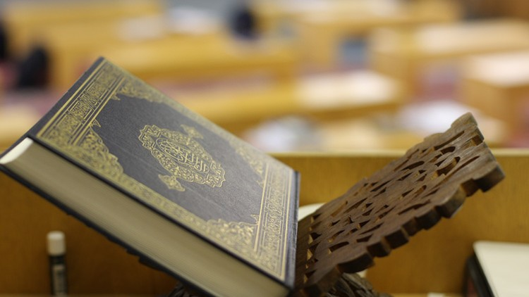 Quran Translation In English ( Selected Passages ) | Udemy