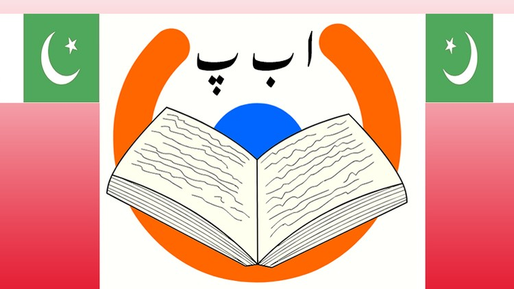 Learn Urdu Language: A Beginner's Course for English Speaker | Udemy