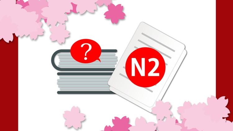 Online Japanese JLPT N2 Mock Examination(All 3 sets) | Udemy