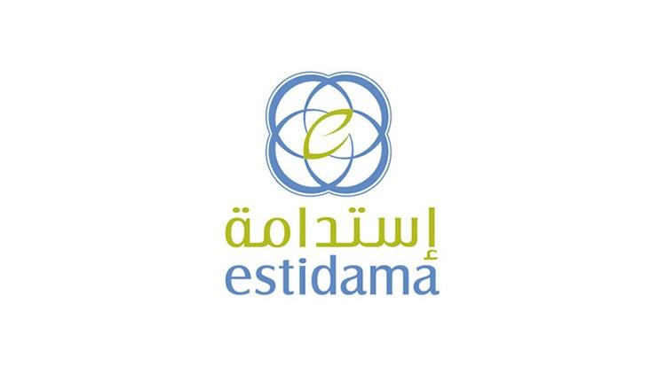 Pearl Qualified Professional | Estidama | 6 Practice Tests