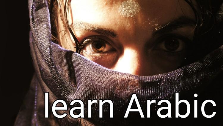 Learn Arabic easily   Udemy