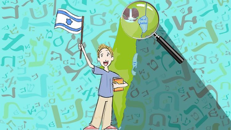 Learn Hebrew Across Israel - Kinneret   Udemy
