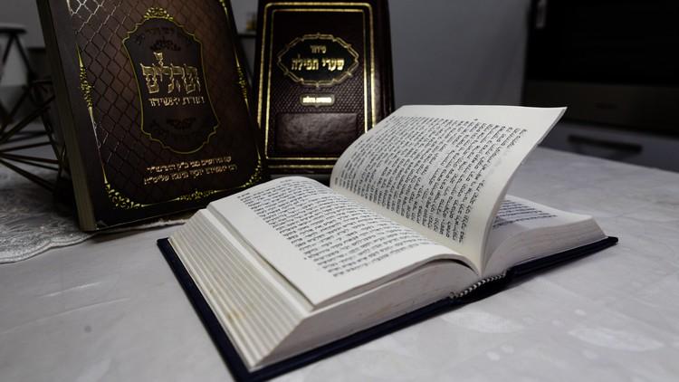 Read & Understand The Hebrew Bible | Udemy