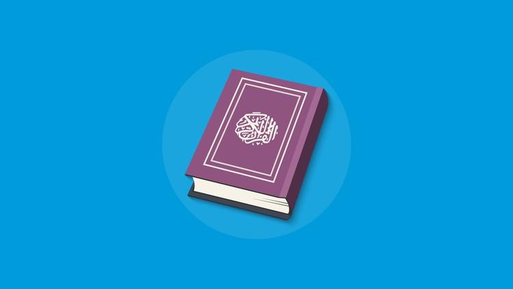 Learn to read Quran verse by verse Juz 30 Amma Yatasa'aloon